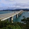 沖縄の海の美しさを思い出す 山口県 角島大橋