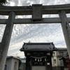 武田山麓にあります「眞幡神社」を訪ねました。