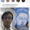 授業で使えるかも?:Google Arts & CultureでArt Selfie