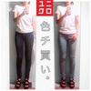 【ユニクロ】大人気のウルトラストレッチジーンズを今さら買って履いてみたレポ。