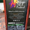 16/07/03 Shibuya NET Festival 2016