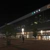夜の旭川駅 北海道放浪の旅 7日目⑩