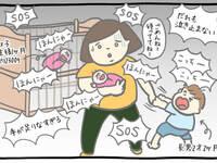 コレがなければ乗り越えられなかった!よく泣く双子+2歳児育児の救世主アイテム by こむすび