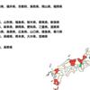 キリロム工科大学の日本人学生の出身地分布を地図にしてみました。