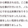 【ゲッターズ飯田】ドンピッシャリな占い