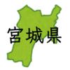 安い薬局ランキング【宮城】地図に基本料をプロットしてみました(2018年)