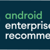 Android Enterprise Recommended 2020 の一環として EMM 通知受信に対応した話