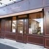 ★【閉店】浦和のアカシエ・サロン・ド・テ(Acacier Salon de the)*幻の高級カフェレストラン