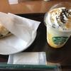 今だけの期間限定 大学芋 フラペチーノ&スタバのサンドイッチを食べた感想