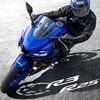 足がつくバイク 250cc