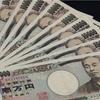 日本人はなぜ現金主義なのか?