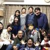 英語耳セミナー講師宅で中華料理パーティー