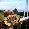 三島の新スポット「三島スカイウォーク」は意外と楽しめる場所