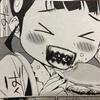 化物語コミック版第3巻読んだ感想は真宵可愛い。