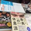 【活動報告】 2017/7/16(日) 東京駅の駅近カフェで読書会