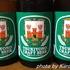 【ふるさと納税レビュー】月夜野ビール(群馬県みなかみ町)。4種類の味くらべが楽しく、飲みごたえたっぷり