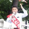 マジ?【加計学園問題】証拠動画公開!民進党の高井たかし議員が内閣府に説得要請していた 蓮舫さん、民進党全員辞職でいいんじゃないですか?
