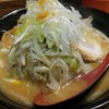麺処 花田/味噌ラーメン