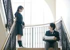 映画『ラストレター』の私的な感想―未咲と鏡史郎はなぜ別れたのか?―(ネタバレあり)