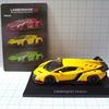(レビュー)京商ミニカー ランボルギーニ ミニカーコレクション6 Lamborghini Veneno(イエロー)