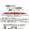 銀座で《孤高の画家 常田 健 展》開催中!
