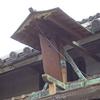 三木市 法界寺 本要寺