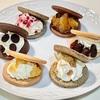 町田『リタ&セバスチャン』のバターサンド。可愛くて美味しい上にリーズナブルな満足お菓子。