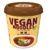 【ヴィーガン】手軽に食べられるヴィーガンカップ麺