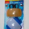 エツミ ポップアップ ストロボディフューザー 3色セット E-6217 購入しました