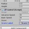 基本編【CHAPTER5】3Dアクションゲームを作ってみよう! 『スコア―と衝突ボックス削除』