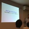 「社会は多様だから」ーーCode for KanazawaのCivic Hack Nightで学んだこと