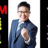 【世界初】FTMの市議会議員登場!![細田智也 氏]