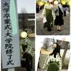 生徒さん!卒業式!娘さんに袴を着つけました~写真が届きました!カワイイーーーーーー