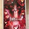 劇場版「Fate/stay night [Heaven's Feel]」Ⅱ lost butterfly 感想