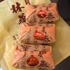 【台湾旅行】台湾茶を気軽に美味しく飲む方法