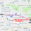新湘南バイパス側道往復