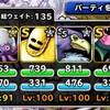 level.1207【ウェイト140以下・???系無し】魔竜ネドラ降臨に挑戦!