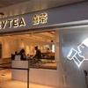 空港でもあの人気ドリンクが飲める!離陸前につい寄っちゃう♡Hey Tea 喜茶(北京首都空港T2店)