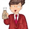 コーヒー牛乳大好き!(その2)