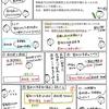 【問題8】貸倒れの仕訳(前期発生分の貸倒れ)