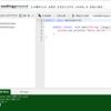 Coding Groundでonline IDEを試す