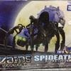 ZOIDS(ゾイド) ゾイドワイルド スパイデスを弄る