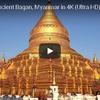 荘厳! ミャンマーの朝日に輝く黄金寺院   Bagan , Myanmar