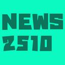 NEWS 2・5・10(ジコチュー)