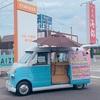 トヨタカローラ福岡柳川店にtwins cafeさん可愛いキッチンカーで登場♪福岡県柳川市