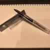 万年筆のインクを気軽に楽しむボールペン