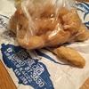 おいしい与那国島 yummy yummy foods from Yonaguni, Okinawa