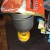 コッヘルでレトルトカレー 炊飯をしながら、湯煎無しでレトルトを同時に作る