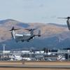 米軍ヘリが小学校に落下物、オスプレイ熊本空港に