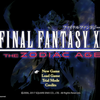 FINAL FANTASY XII THE ZODIAC AGE(ファイナルファンタジー XII ザ ゾディアック エイジ)